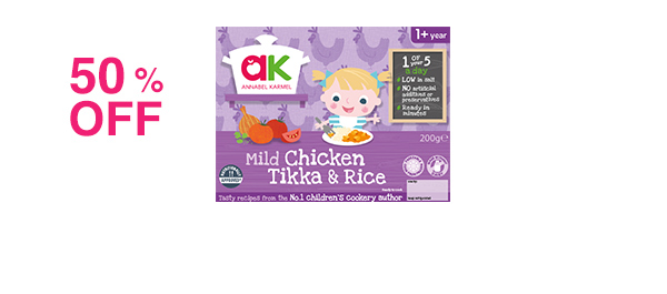 Mild Chicken Tikka & Rice