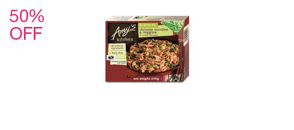 Vegan Chinese Noodles and Veggies