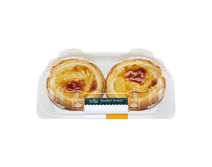Portuguese Custard Tart twin pack