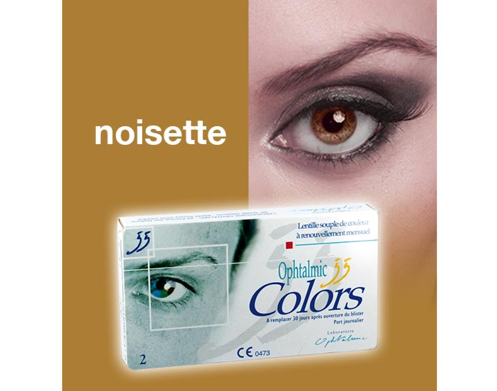 Ophtalmic Colors - noisette
