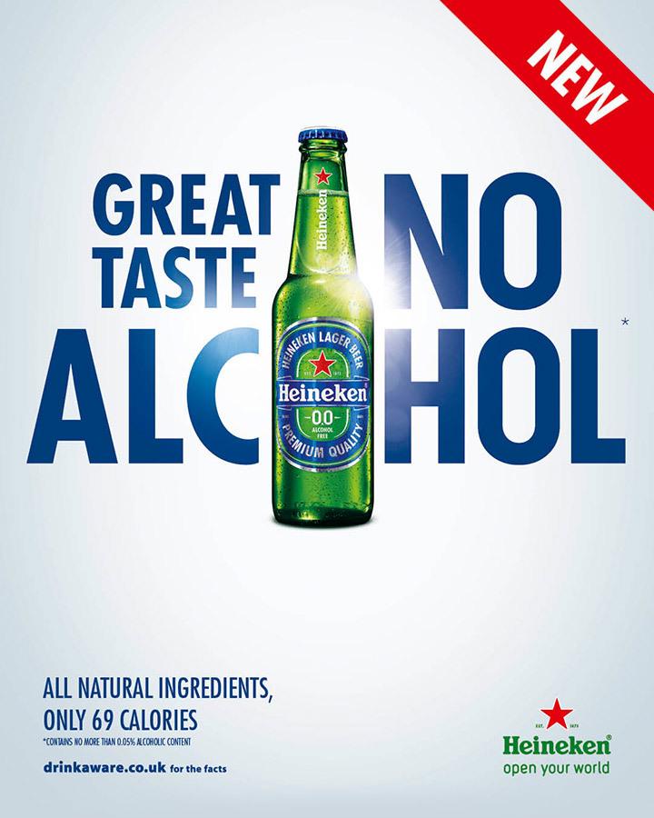 NEW Heineken 0.0